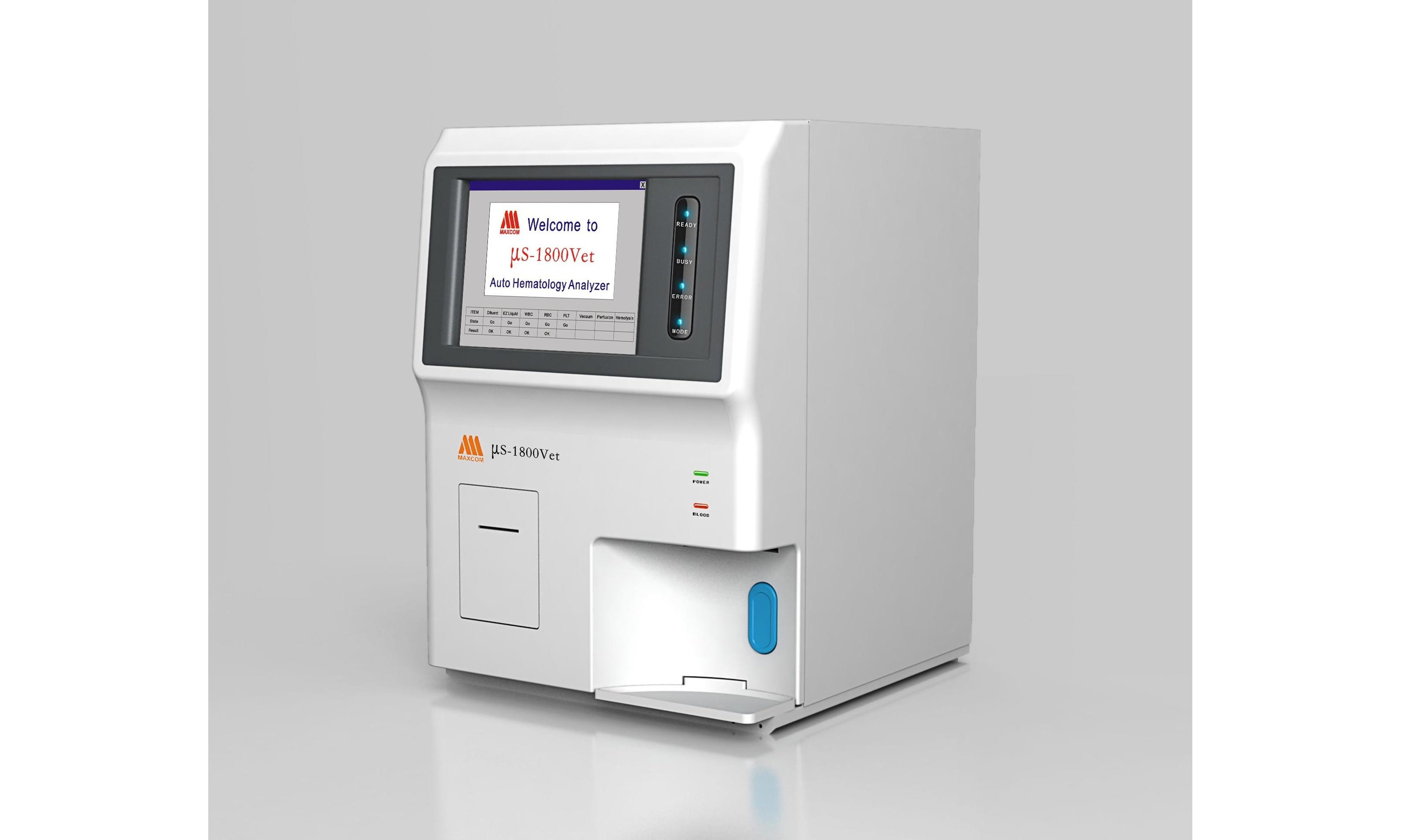 瑞丽市中医傣医医院五分类血液分析仪等仪器设备采购项目招标