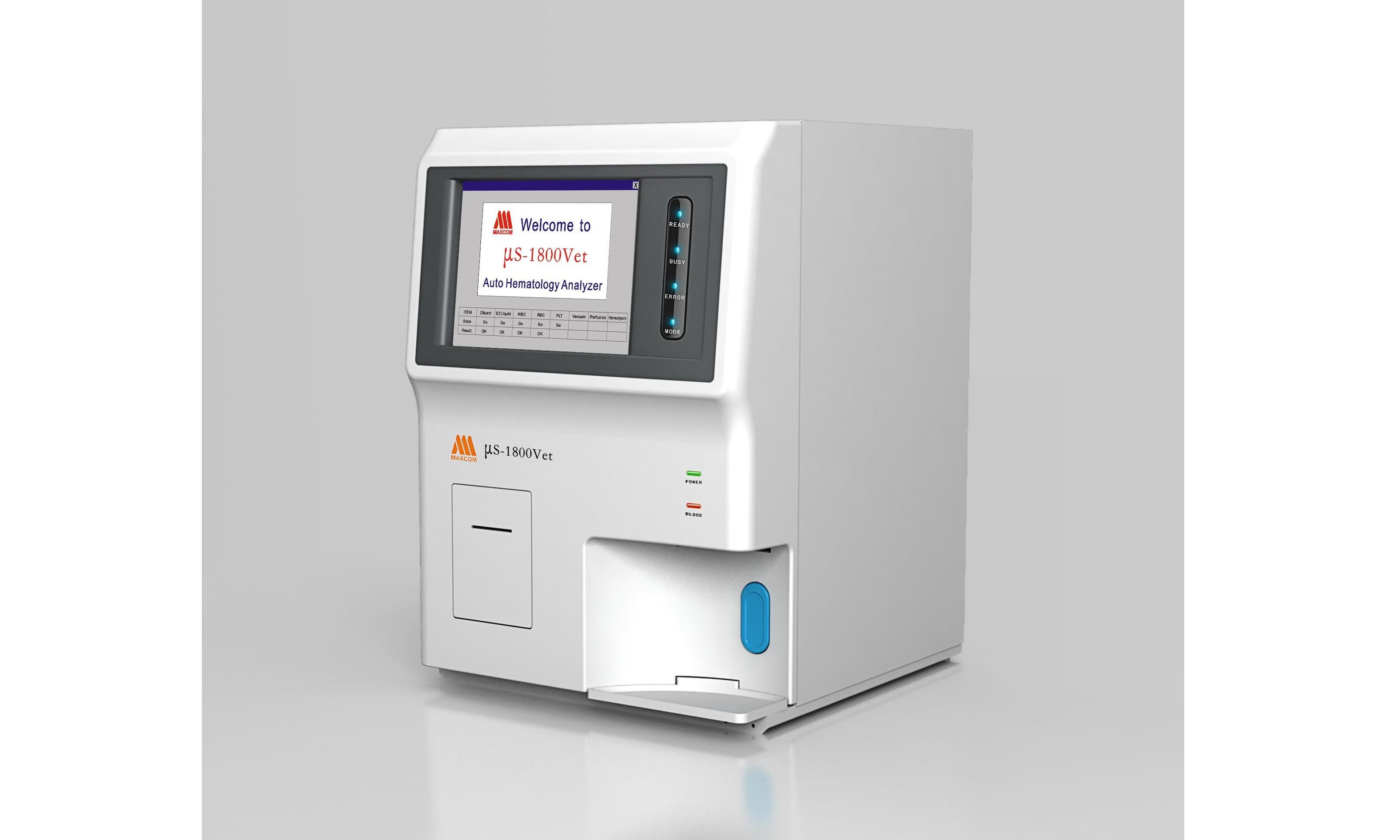 霍邱县孟集镇中心卫生院五分类血液分析仪等仪器设备采购项目招标