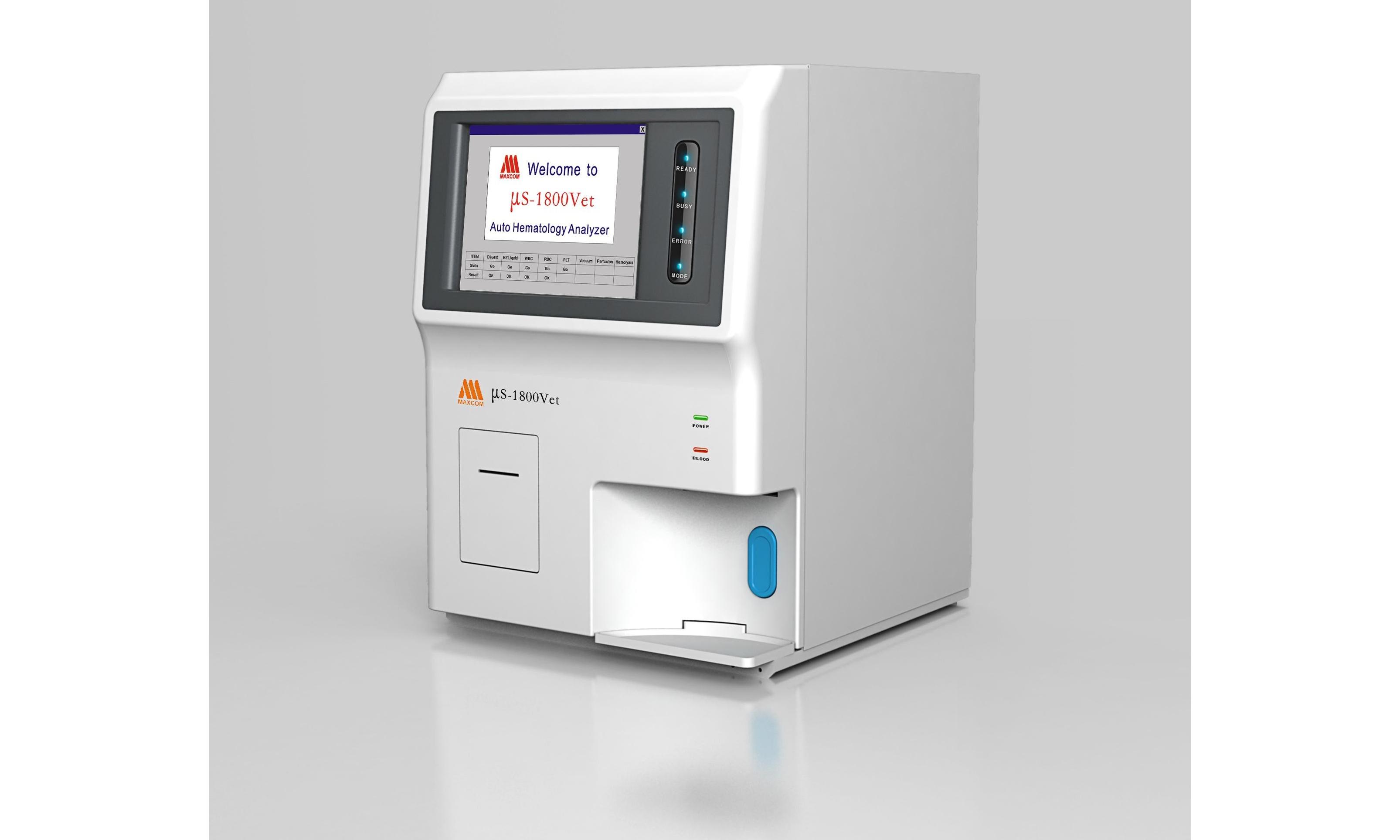 克什克腾旗医院全自动血液分析仪采购公开招标公告