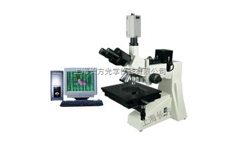 解放军总医院第三医学中心正置十人共览显微镜采购二次招标