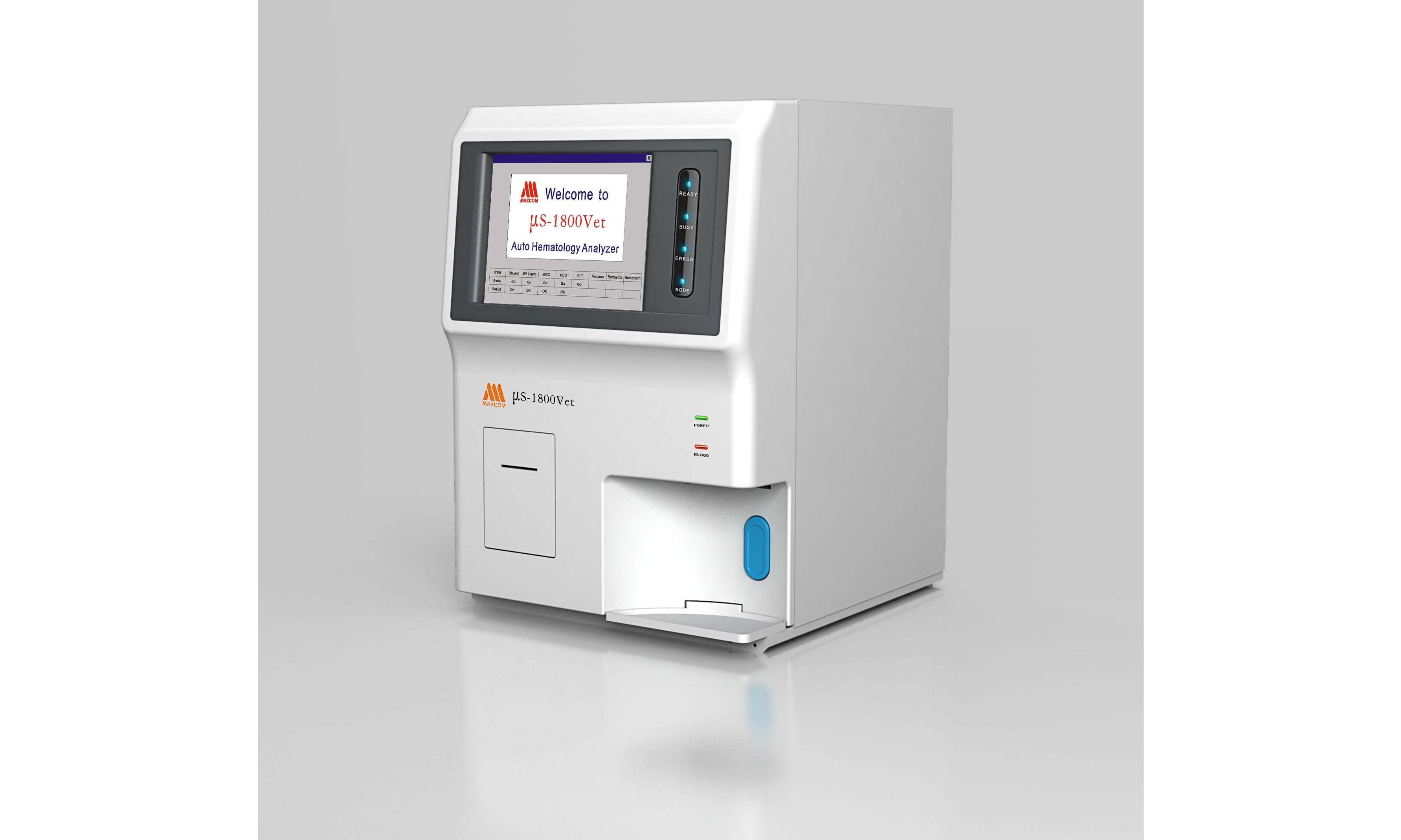 环县人民医院血液分析仪等医疗设备采购项目公开招标
