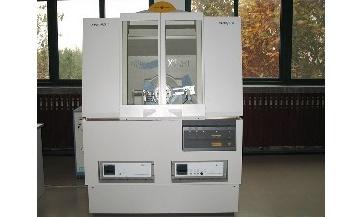 枞阳县中医院移动式C形臂X射线机采购项目公开招标