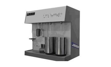 安徽大学微孔物理吸附仪等仪器设备采购项目招标