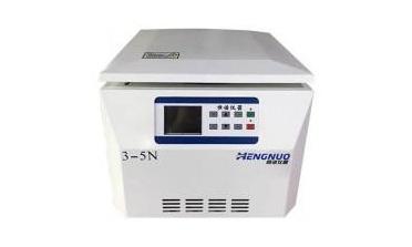 天祝县疾控中心实时荧光PCR仪等招标公告