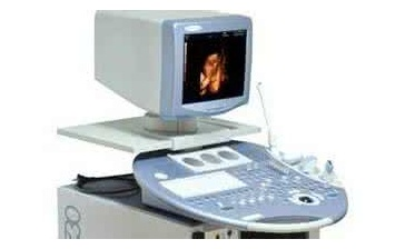 茂名市人民医院彩色多普勒超声诊断系统采购项目公开招标