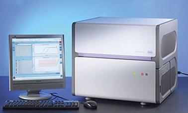 深圳市宝安区疾控中心荧光定量PCR仪招标公告