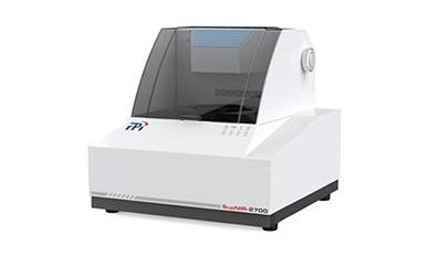 太原市环境监测中心站傅里叶红外分析仪等仪器设备采购项目招标