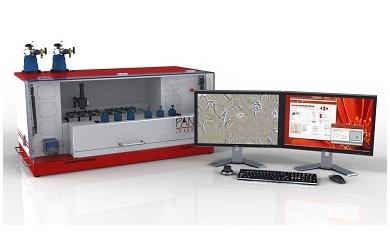 南方科技大学神经科学研究所细胞培养系统等仪器采购项目公开招标