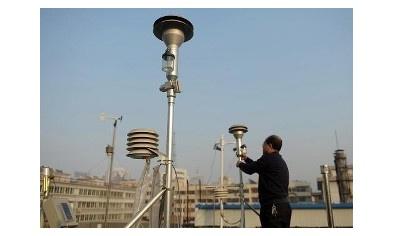 宁德市漳湾临港工业区开发建设有限公司空气质量自动监测站设备采购项目公开招标