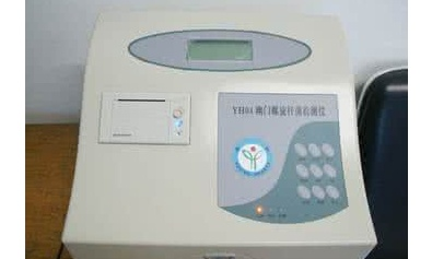 永吉县医院胃蛋白酶原幽门螺旋杆菌检测仪采购项目公开招标