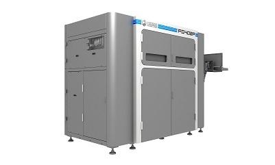 广西科技大学工业级3d打印机等仪器设备采购项目重新招标
