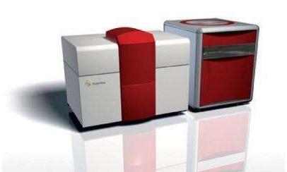 中国检验检疫科学研究院稳定同位素丰度质谱仪等仪器设备采购项目招标