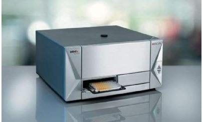 南开大学激光活体荧光成像系统采购项目公开招标