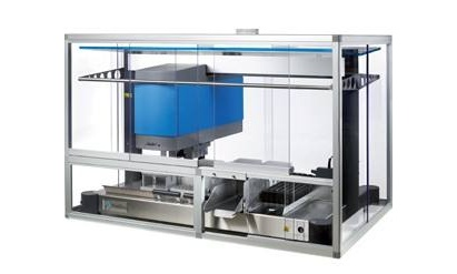 北京大学第一医院全自动核酸提取纯化系统等仪器设备采购项目招标