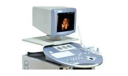 平顶山市第一人民医院彩色多普勒超声诊断系统采购项目公开招标