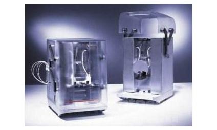 北华大学纳米力度及Zeta电位分析仪等仪器设备采购项目招标