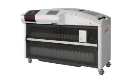 河南省疾病预防控制中心痰标本涂片染色一体机等仪器设备采购项目招标