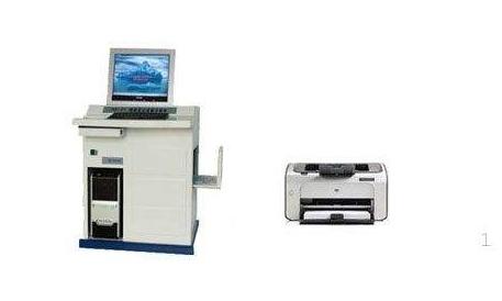 永春县医院微生物分析系统等仪器设备采购项目招标