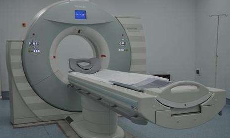 中国煤矿工人北戴河疗养院64排128层螺旋CT系统采购项目招标