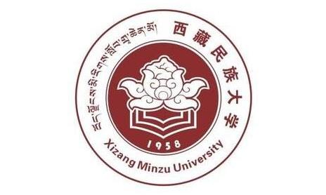 西藏民族大学土木工程材料实验室设备采购项目公开招标