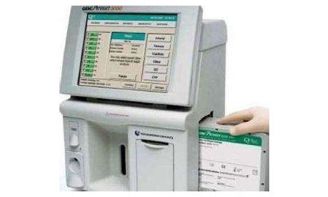 民大医院血气分析仪试剂包及相关服务采购项目竞争性谈判公告