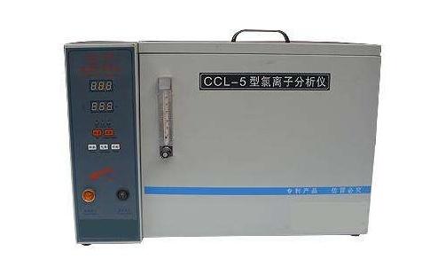 中国计量科学研究院水溶性离子在线分析仪采购项目中标公告