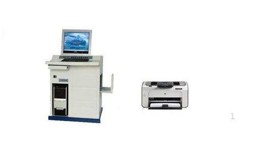 宣恩县疾控中心全自动微生物鉴定系统等仪器设备采购项目招标