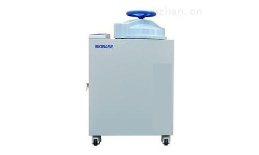 北京大学第一医院消毒供应中心高温高压蒸汽灭菌器采购项目招标