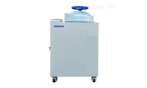 许昌学院全自动立式高压蒸汽灭菌器等仪器设备采购项目招标