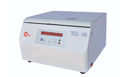 吉林省林业科学研究院高速冷冻离心机采购项目招标
