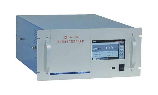 海南出入境检验检疫局紫外荧光测硫仪等仪器设备采购项目招标
