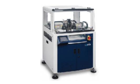 深圳湾实验室光片扫描显微镜采购项目重新招标