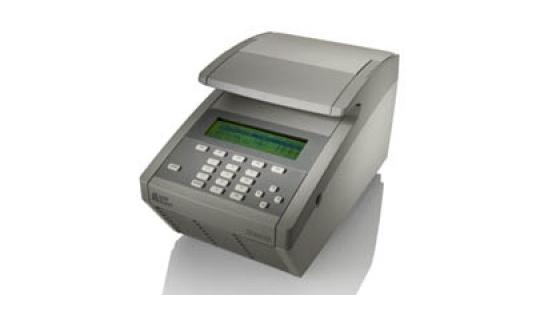 汕头市结核病防治所PCR检测系统等采购项目招标