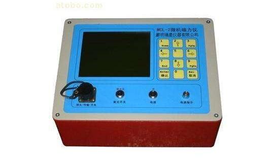 海南省地震局磁通门磁力仪等仪器设备采购项目招标