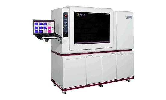 莱芜市中心血站全自动酶免分析仪设备采购公开招标公告