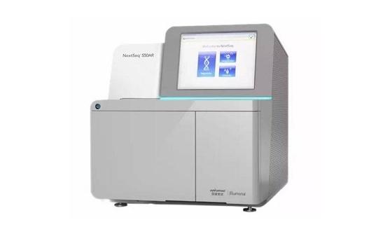 罗定市公安局DNA测序仪等仪器设备采购项目招标