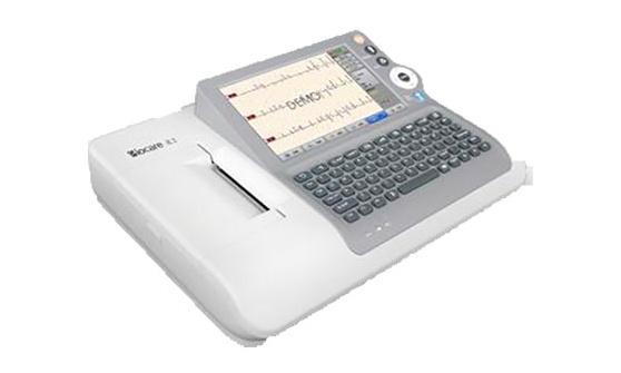 梧州市人民医院心脏高端彩色多普勒超声诊断仪采购公开招标