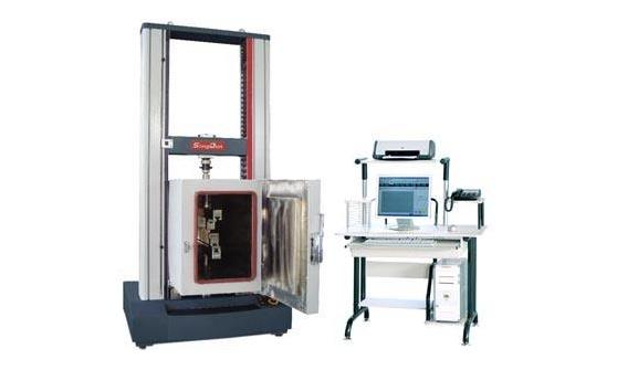 广东以色列理工学院10kN材料试验机采购项目公开招标