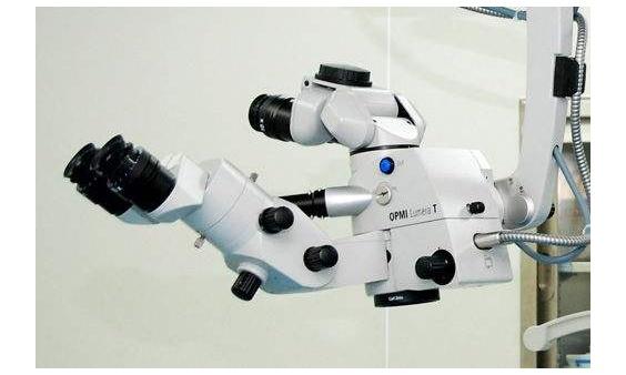 定西市人民医院手术显微镜(原装进口)二次公开招标
