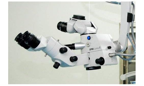 永吉县人民医院手术显微镜采购项目公开招标