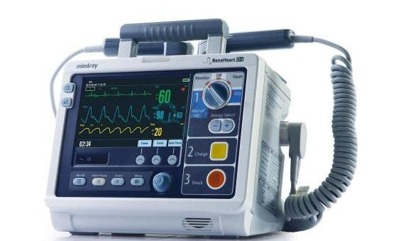 潮州市人民医院麻醉机采购项目公开招标