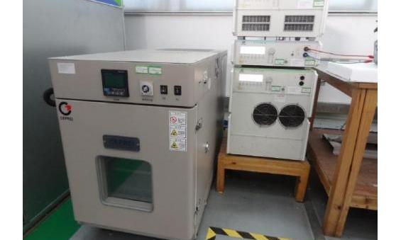 邯郸市特种设备监督检验所电磁高温检测等设备采购项目公开招标