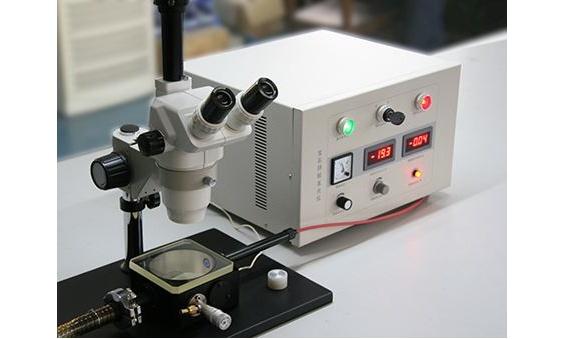 中国地质大学光学显微镜阴极发光及能谱仪系统采购中标成交公告