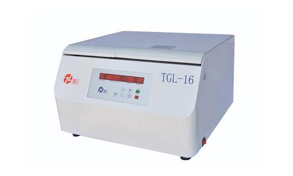 吉林师范大学科研设备(高速冷冻离心机)采购安装项目公开招标