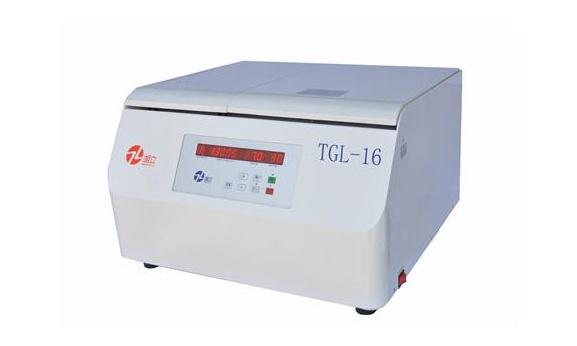 秦皇岛市疾病预防控制中心台式高速冷冻离心机等仪器设备采购项目招标