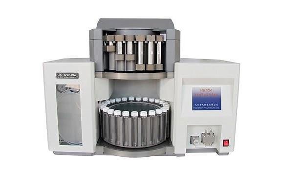 庆阳市环境监测站等离子电感耦合发射光谱仪等仪器设备采购项目招标