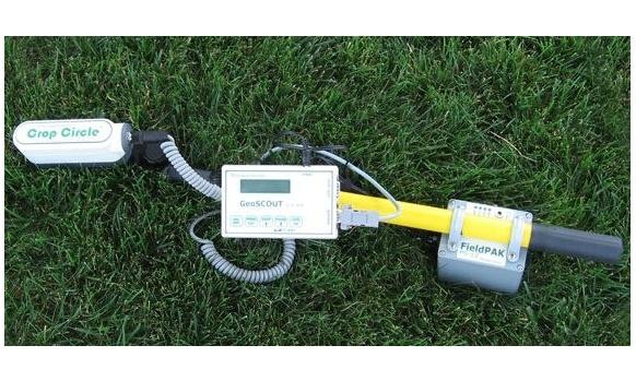 临沂市林业科学研究所植物冠层分析仪等仪器设备采购项目招标