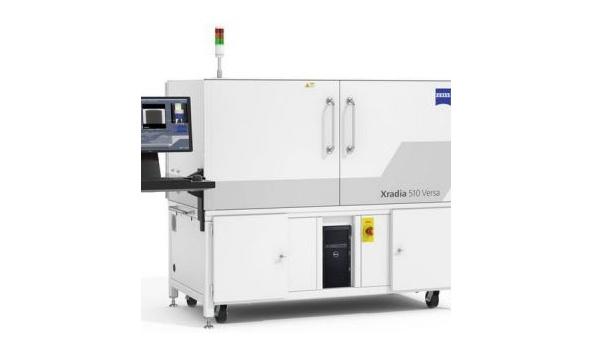 白山市中医院X线计算机断层扫描仪(CT)采购项目招标
