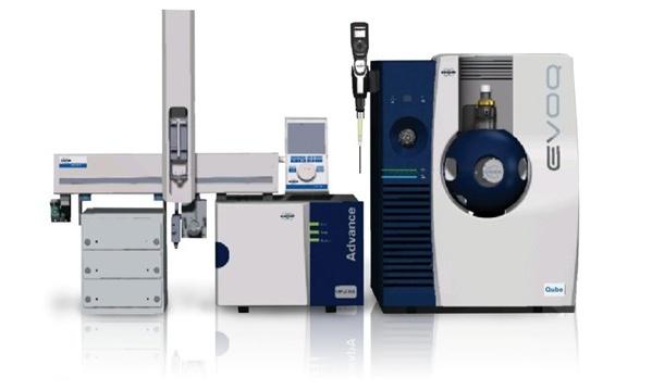 2017年度沂水县检验检测中心超高压液相质谱仪等仪器设备项目招标