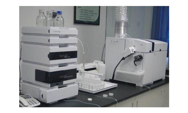 张掖市食品药品检验检测中心液相电感耦合等离子体质谱仪联用系统采购项目公开招标